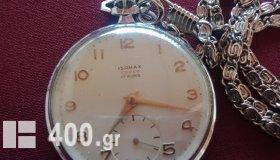 Isomax ρολόι τσέπης