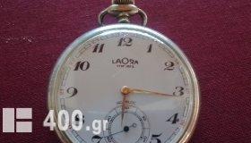 Laora Ρολόι τσέπης