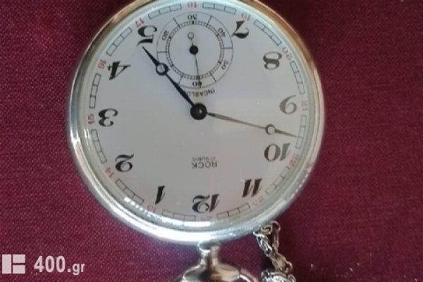 Rock Ρολόι Τσέπης