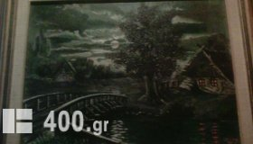 Ελαιογραφία του 1924