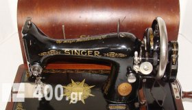 ραπτομηχανή singer