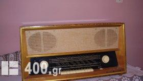 Radio pickup