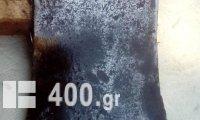 Silektiko  MEGALO tsekouri tou 1820,,,,,,,,,, mm 30x18 ek kai  bari