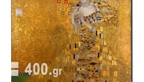 The Golden Face 60X60 εκ. Αντίγραφο επιζωγραφισμένο