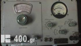 RADIO MPOMPOS KALIFORNIAS TOU 1960  GIA AEROPLANO PILOTIRIO