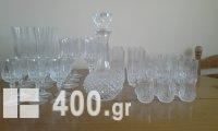 Κρυστάλινα Ποτήρια