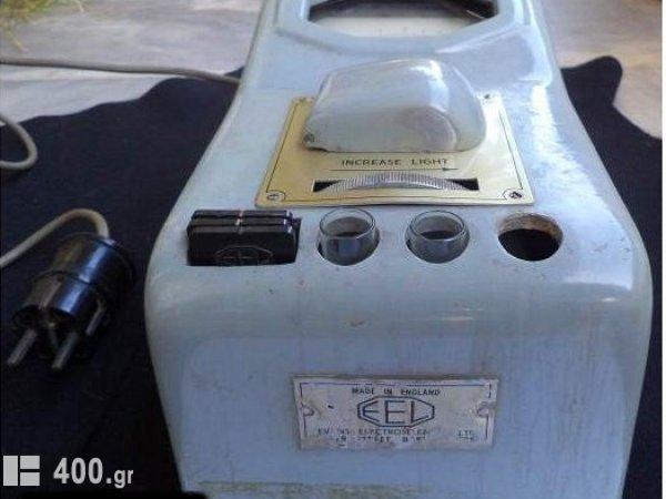 Χρωματοφωτόμετρο δεκαετίας 60