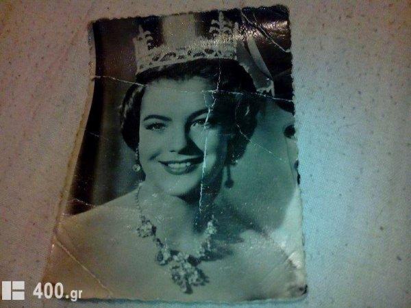 FOTOGRAFIA TOY 1956 GNISIA  ME  TIN PRIGKIPISSA SISSI