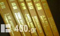 6 SILEKTIKA  BILIAS TOY 1960 , TIS KEKRAS  8ALASSAS