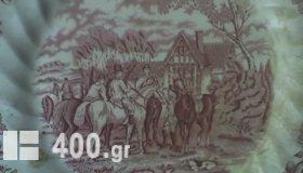 AGGLIKO PIATO POSTELANI TOY 1880