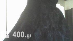 GNISIA  VIZON GOUNA  MAYRI SE ZAKETA 6978374494