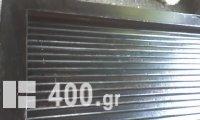 EPIPLO  AGGLIAS TOY 1900 ROOL XARTOFILAKAS GRAFIO